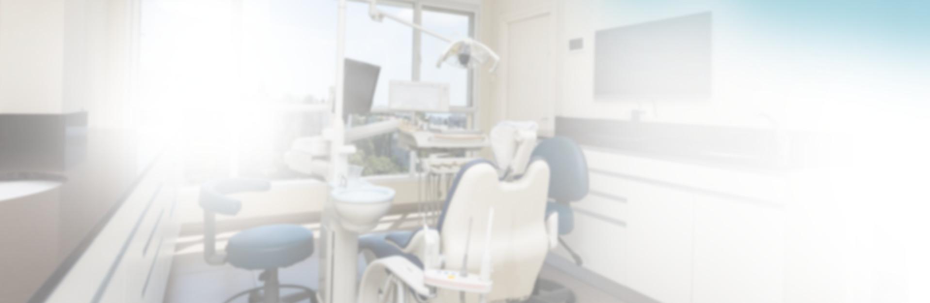 רופאי שיניים בחיפה