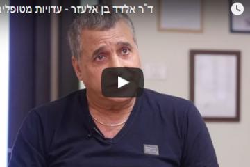 David, Haifa
